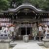 神戸市中央区にある『諏訪神社』はちょっと不思議