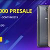 【PR】激安中華スマホ!セール開催中でさらにお安く! UHANS「H5000」