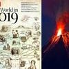"""【速報】『エコノミスト2019 』の表紙が""""富士山噴火と人類奴隷化""""を予言! 大麻、DNA、プーチン…25の不吉な暗示を一挙掲載!"""