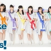 闘う準備は出来ているか?!~Wake Up,Girls! FINAL TOUR- HOME -開幕に寄せて