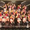 11/11昼 HKT48劇場 TⅡ+研究生「手をつなぎながら」公演(オンデマ補完)