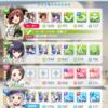 第28回VT 1〜5かい