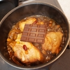 スペアリブビールチョコ煮  #独身男性手作りチョコバトル