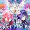 PaniPani(パニパニ)リセマラが存在しない序盤の超効率的な進め方!