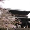 南禅寺  三門で風に吹かれて