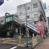 【北九州一人旅】ビジネスホテル門司&東横INN北九州空港 滞在レポート