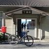【松山・しまなみ旅行(1)】松山から下灘までサイクリング!