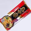 6月17日(日)山形土産の「そば屋の中華 鳥中華」と、「焼鳥やっちゃん」のチーズ入りピーマンの肉巻き。