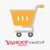 Yahoo!ショッピングで商品が届かないときの対処法【未着トラブルお見舞い制度】