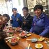 平塚ロータリークラブ
