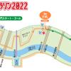【大会記録】ロケットマラソン 2020 大阪大会(ハーフマラソン)