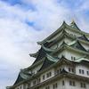 名古屋旅行で行きたいところ&食べたいもの