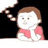 【HSP】のブログ道~HSPあるあると、難しく考えすぎる·深く考えすぎる自分との闘い~