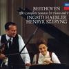 ベートーヴェン:ヴァイオリンソナタ第1番 / シェリング, へブラー (1978/2012 FLAC)