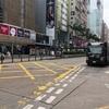 Hong Kong Day 2  繁華街を歩く