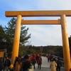 伊勢・鳥羽観光からの、松坂で降りて松坂牛!