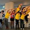 【ソンナバナナ】柏の葉リレマラ優勝しました!