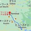 Dr Pepper Museum♡Waco テキサス