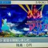 ニンテンドーeショップ更新!幻の日本未発売GBAソフト「ゲームボーイギャラリー4」がWiiUで登場!