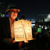 核兵器廃絶願い、追悼の灯籠8千個…広島原爆忌