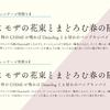 LETSに筑紫書体シリーズ30書体が8月から提供開始