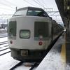 鉄道アーカイブ 妙高号:189系(旧信越線)【新潟】