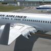 【FSX】【P3D】PMDG737NGX用 日本航空(国際線仕様)B737-800 JA317J 塗装 v2