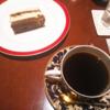 【レビュー】仙台駅近くの落ち着いたカフェ「ホシヤマ珈琲店」