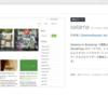 WordPressでサイトを立ち上げてみた~デザイン考案~