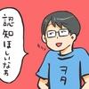 推しメンのスキャンダル率80%超えの古参ヲタクが伝授!彼氏がいるアイドルの見分け方10か条