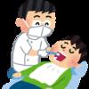 休職中ですが歯科検診を受けてきました