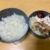 【お弁当】11月26日のお昼