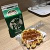 台北…食べる事しかしてない2日目