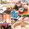 【オススメ5店】熊本市(上通り・下通り・新市街)(熊本)にある薬膳料理が人気のお店