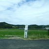 今年の夏の出撃は四国へ 5日目 神戸の実家に立ち寄り