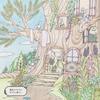 「森の生き物と素敵なおうちの暮らしぬりえブック」P4の作品