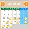 筋トレ記録 〜2017年5月から8月〜