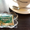 何度でも行きたくなるおいしいコーヒーのお店  3杯目「cafe TAKATORI」