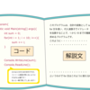プログラミングの本で、コードをページにまたがらせるな!! [ 小ネタ ]