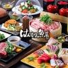 【オススメ5店】北九州(八幡・黒崎・折尾)(福岡)にある創作和食が人気のお店