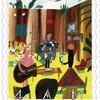 ケラ作品を青年団が企画公演 青年団若手自主企画 vol.78 川面企画「4 A.M.」@小竹向原アトリエ春風舎