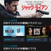 amazon prime/Hulu徹底比較