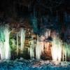 日帰りバスツアー:幻想的な美しさだった三十槌の氷柱
