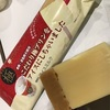 栄屋乳業:こだわりの極みプリンアイスバー