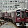 阪急、今日は何系?①310…20201028