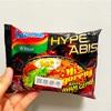 【台湾】ネットショッピングでインドネシアのインスタント麺!激辛!激ウマおすすめの逸品!