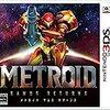 メトロイド サムスリターンズ - 3DS