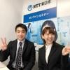 Webセキュリティ診断|NTT東日本オンラインセミナー