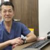 医療情報サイト「ヘルスケア大学」に疑問