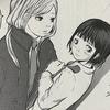 「ハコヅメ〜交番女子の逆襲〜」13巻 まさかこれが「アンボックス」に繋がるとは